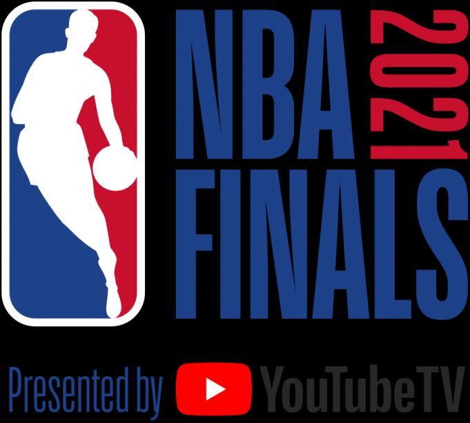 NBA Finals: Milwaukee Bucks vs. TBD - Home Game 3 (Date: TBD - If Necessary) at Fiserv Forum
